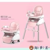 寶寶餐椅多功能嬰兒餐桌便攜式折疊座椅【淘夢屋】
