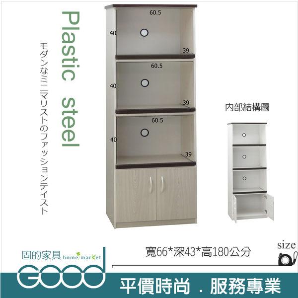 《固的家具GOOD》251-02-AKM (塑鋼家具)6尺高雪松電器櫃/碗盤櫃