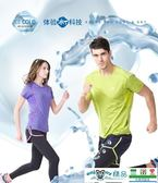 聖誕元旦鉅惠 春夏季戶外運動排汗透氣速干T恤男速干衣女短袖跑步快干衣