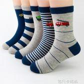 男童襪子兒童襪子純棉秋冬3-5-7-9-10-12-15歲中大童棉襪學生襪子 依凡卡時尚