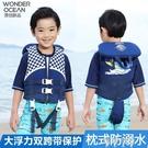 釣魚救生衣兒童專業救生衣大浮力游泳沖浪裝備便攜寶寶蓓娜衣都