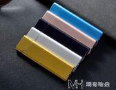 雙面電子點煙器電熱絲男女訂製超薄個性防風USB充電搖一搖打火機   瑪奇哈朵
