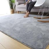 簡約北歐地毯臥室客廳床邊素色棉地毯【奇妙商鋪】