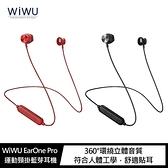 WiWU EarOne Pro 運動頸掛藍芽耳機