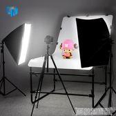 小型攝影棚補光燈套裝柔光燈箱拍照拍攝道具 選配LED攝影燈 DF 科技藝術館