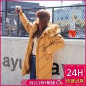 梨卡★現貨 - 韓國空運甜美超美大毛領情侶可穿加厚保暖禦寒仿羽絨鋪棉加大尺碼大衣風衣外套A424