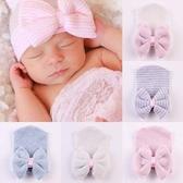 Qmishop 親子款時尚兒童寶寶針織彈力棉毛帽 【QJ799】