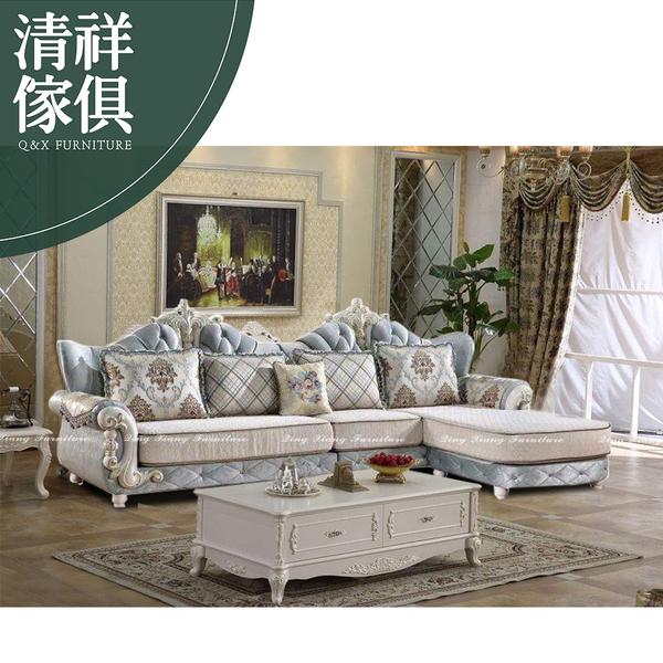 【新竹清祥傢俱】FLS-03LS01-歐式新古典L型布藝沙發 布藝 L型 沙發 多人 家庭 民宿 客廳 設計師
