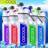 降溫杯 O2COOL加強防塵噴霧水壺杯降溫消暑夏季戶外保冷隨身降溫運動  玩趣3C