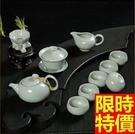 茶壺茶杯茶海套組泡茶品茗-喫茶陶瓷功夫茶送禮汝窯茶具組合7款61r1【時尚巴黎】