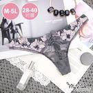 蘇菲莊園 性感蕾絲刺繡感寬版丁字褲 (灰色/M-5L適穿)MyDoll