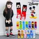 迪士尼 disney 卡通 MIT 台灣製造 長襪 童襪 半統襪 19-21cm