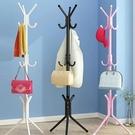 晾衣架簡約衣帽架家用臥室落地掛衣架簡易創意單桿式包架衣帽架 【快速出貨】