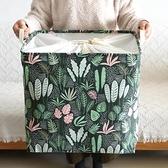 家用超大號可折疊抽繩束口收口衣服被子袋方形臟衣籃收納箱收納筐 風尚