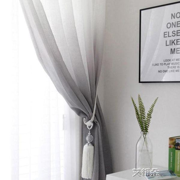 窗簾簡約現代飄窗陽台窗紗藍白色紗簾臥室客廳小窗戶灰色漸變窗簾成品 艾維朵