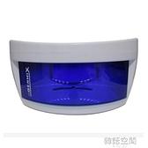 現貨 紫外線毛巾消毒柜美容美發工具理發店小型商用立式迷你剪刀消毒箱