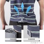 共田腰風扇f16充電便攜式脖夾腰式隨身腰工地勞工人電風扇 青木鋪子