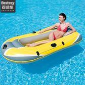 Bestway橡皮艇 加厚充氣船釣魚船雙人皮劃艇捕魚船 單人氣墊船 晴川生活館NMS