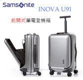 [佑昇]7折特價 新秀麗 Samsonite 20吋 飛機輪 前開式可放筆電、平板 INOVA U91 硬殼電腦登機箱