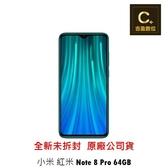 小米 紅米 Note 8 Pro 64GB 空機【吉盈數位商城】