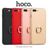 HOCO Apple iPhone 7 / 8 Plus 星耀膚感指環支架 PC 殼 硬殼 背蓋 鏡頭加高