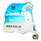 【收藏天地】台灣紀念品*FUN TAIWAN 鋁箔磁鐵-墾丁 ∕ 磁鐵 送禮 文創 風景 觀光  禮品