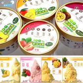 【基隆第一碗】60年老店遠東泡泡冰  12入 (百香果/草莓/鳳梨/芒果 口味各3杯)
