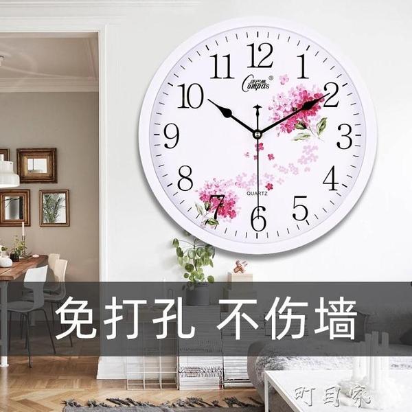 康巴絲客廳掛鐘靜音辦公時尚簡約時鐘壁掛錶臥室創意現代石英鐘錶 町目家