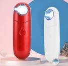 蒸臉器 噴霧補水儀蒸臉面部納米冷噴機美容加濕器小型家用便攜神器【快速出貨八折下殺】