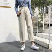 【YPRA】牛仔寬褲 牛仔褲 直筒 顯瘦 闊腿 韓版 高腰 褲子 寬鬆