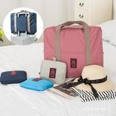 旅行袋可折疊旅行袋大容量手提收納袋旅游行李包女短途可套拉桿健身包超級爆品