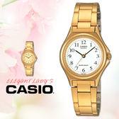 CASIO手錶專賣店 卡西歐 LTP-1130N-7B 女錶 白面 指針錶 不銹鋼錶帶 礦物防刮玻璃 防水30米