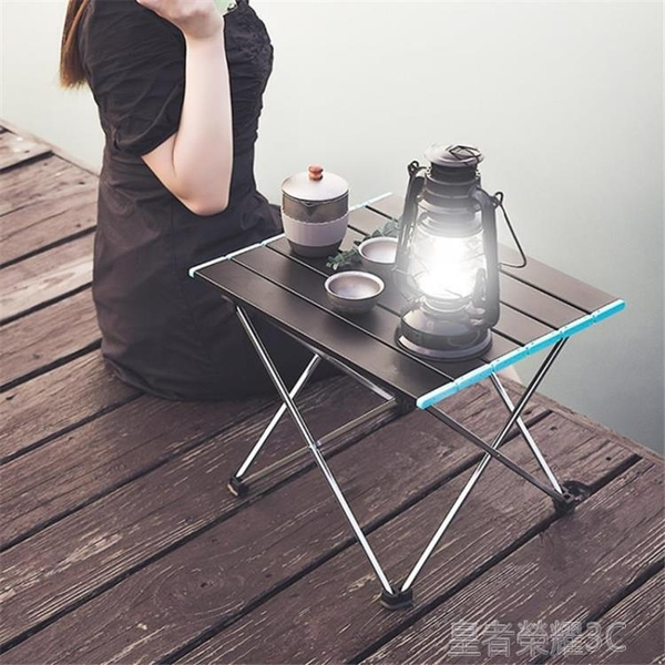 折疊桌 戶外折疊桌子便攜式超輕野餐全鋁合金燒烤露營自駕游桌椅車載野外YTL