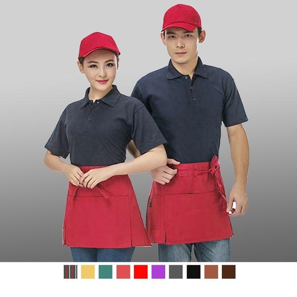 晶輝專業團體制服*CH006*酒店餐廳服務員工作服圍裙廚師系腰圍裙蛋糕店面包房烘焙口袋圍裙