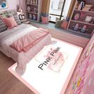 北歐地毯臥室客廳門墊滿鋪可愛房間床邊茶幾網紅同款拍照直播地墊  自由角落