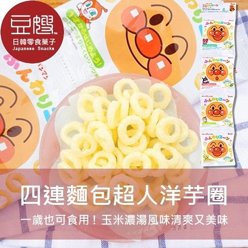 【豆嫂】日本零食 東鳩 TOHATO麵包超人 玉米蔬菜鹽圈圈餅乾(四連)