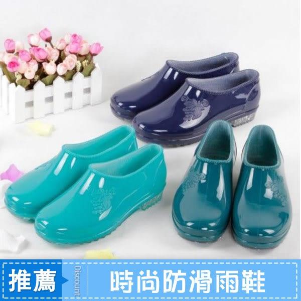 雙錢時尚雨鞋女低筒短筒防水雨靴女防滑工作套鞋春秋水鞋