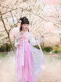 女童古裝 兒童古裝漢服仙女公主改良小女孩中國風服裝女童寶寶襦裙演出服 傾城小鋪