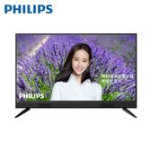 [PHILIPS 飛利浦]32吋液晶顯示器+視訊盒32PHH5583