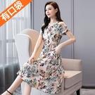 快速出貨 中老年女裝洋裝 連身裙 棉綢短袖夏季 中年媽媽裙子中長版印花大尺碼 寬鬆女