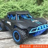 兒童充電無線遙控汽車玩具賽車男孩