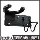 麥克風壁掛架(MH-02) 附掛勾/多用途/安裝簡便