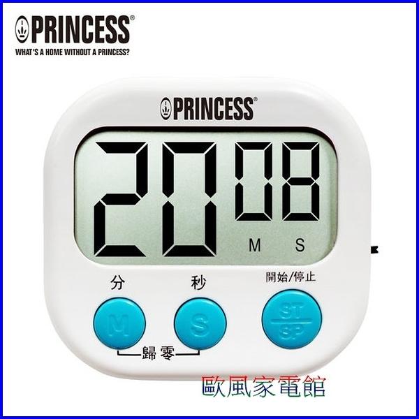 【歐風家電館】荷蘭公主 PRINCESS 電子式計時器 KL-117 / KL117