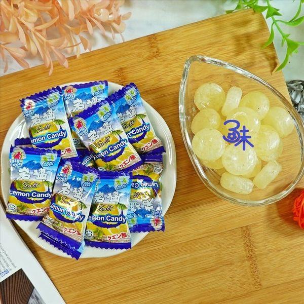 BF岩鹽檸檬糖 500g【2019102700016】(馬來西亞糖果)