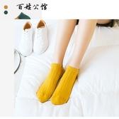 百姓館 襪子女生純棉短襪淺口隱形船襪