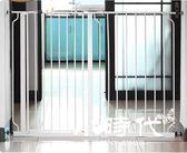 加高款105CM兒童安全門欄防護欄寵物隔離門  +61cm延長件一個