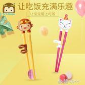 兒童筷子訓練筷嬰兒餐具套裝勺子叉新生兒寶寶練習學習筷 歐韓時代