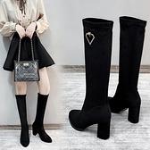長靴女中筒靴2021秋冬季新款高筒靴粗跟彈力靴不過膝長靴高筒靴女 百分百