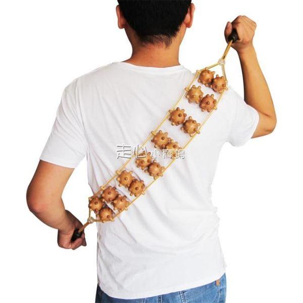 按摩滾輪棒木質按摩棒滾輪手動拉背按摩器腰部頸椎背部肩部不求人按摩器 走心小賣場YYP