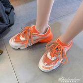漸變色超輕厚底舒適透氣網面ins超火老爹鞋女2020春夏新運動跑鞋 黛尼時尚精品